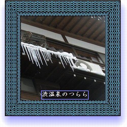 b0133752_11502596.jpg