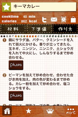 b0170652_12225812.jpg