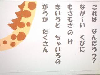 b0093057_23184423.jpg