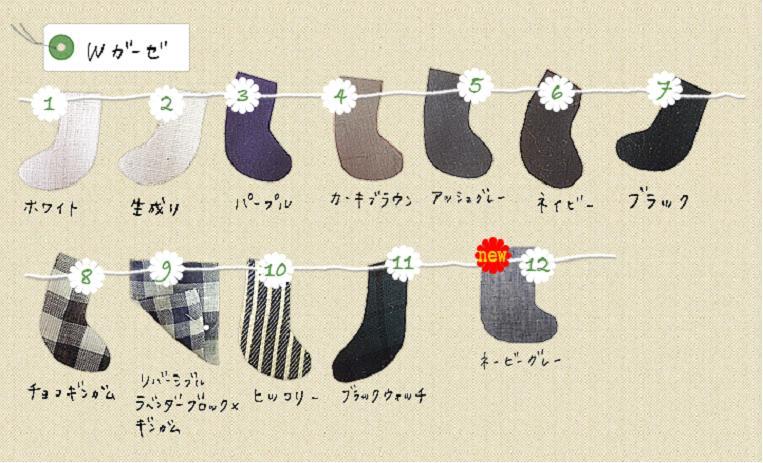 stock of cloth  _f0204858_15564669.jpg