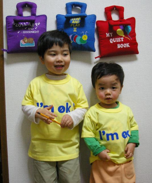 鉄の道(2) How they love train!_a0186568_22524262.jpg