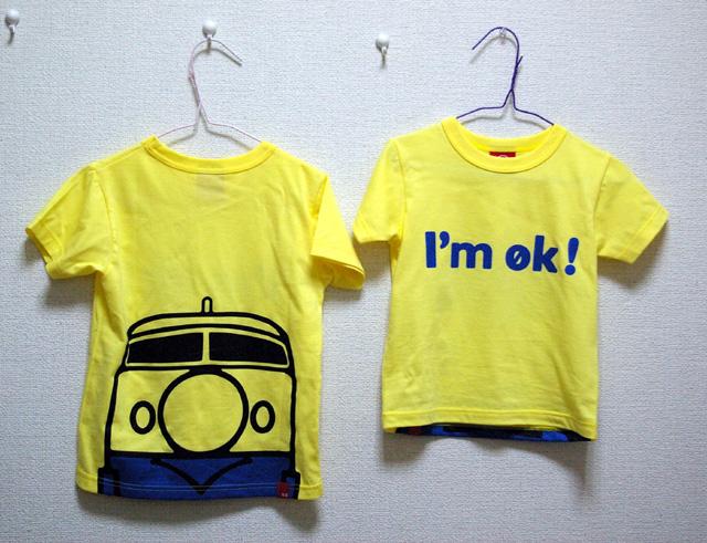 鉄の道(2) How they love train!_a0186568_2259196.jpg