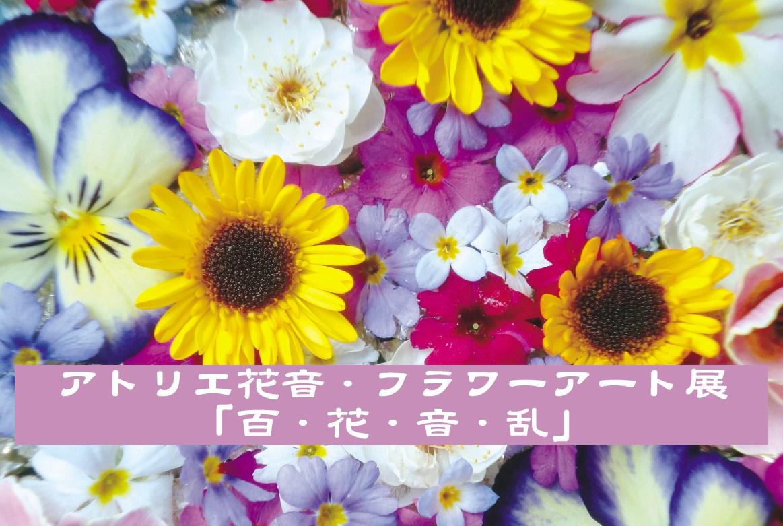 b0119969_1850168.jpg