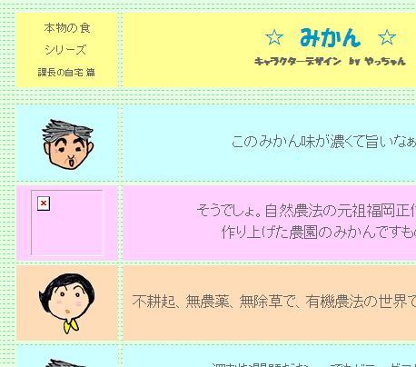 f0238070_15323232.jpg