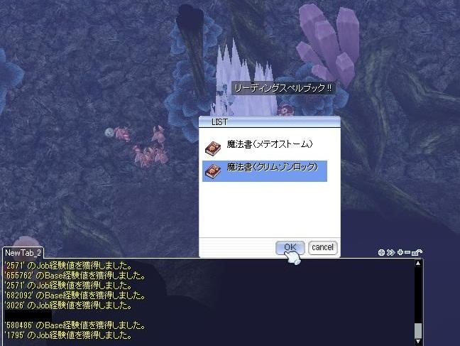 d0086371_2012815.jpg