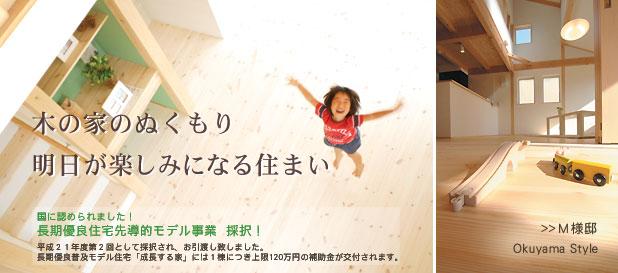 ホームページ リニュアル中_a0107574_21212783.jpg