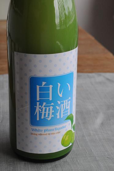 あの「白い梅酒」は.._c0116778_9462262.jpg