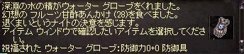 b0083880_12103711.jpg