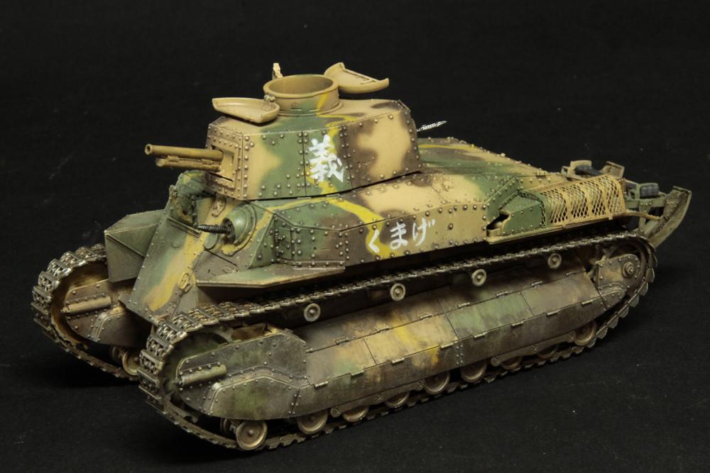八九戦車コンテスト その2_f0145483_17252384.jpg