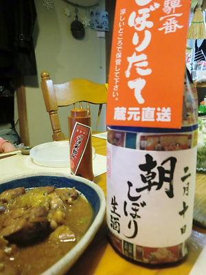 多治見紀行 ~お買い物編~_f0238584_1894962.jpg