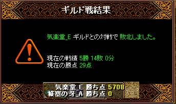 b0194887_16374532.jpg