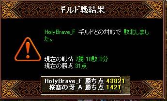 b0194887_16402381.jpg