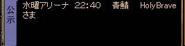 b0194887_164053.jpg