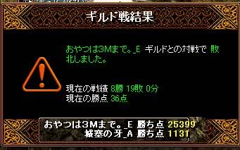 b0194887_16452986.jpg