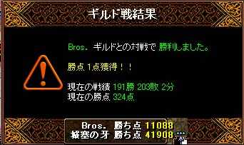 b0194887_16471312.jpg