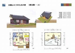 「東海市加木屋町の家Ⅱ」の完成に寄せて。_f0059988_18414033.jpg
