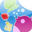 iPhone無料アプリ|海を泳ぐ鳥_d0174998_16205030.jpg