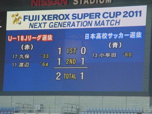 2011-03 U-18Jリーグ選抜vs日本高校サッカー選抜 【J特】_e0006700_2153980.jpg