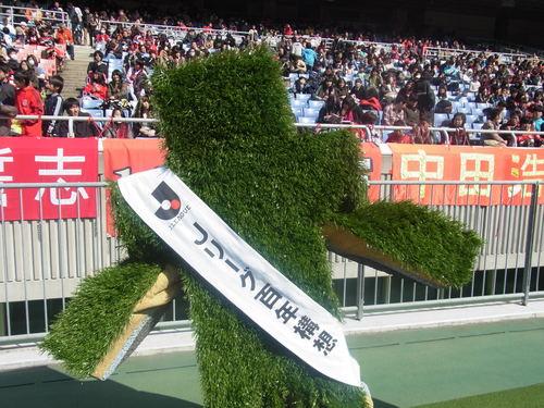 2011-03 U-18Jリーグ選抜vs日本高校サッカー選抜 【J特】_e0006700_2155162.jpg
