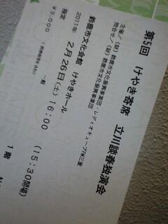 d0077607_20113118.jpg