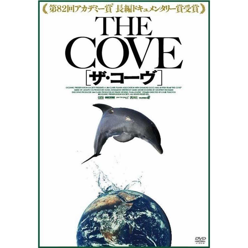 the Cove_c0092710_1832773.jpg