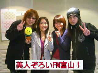 美人ぞろいのFM富山さんに出演します!!_b0183113_23143239.jpg