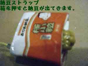 e0047322_2374067.jpg