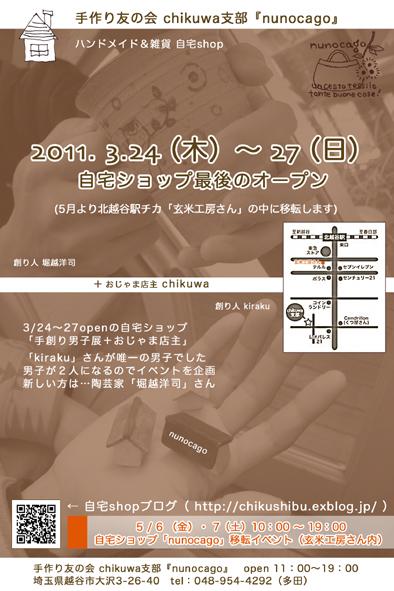 d0034025_19582036.jpg