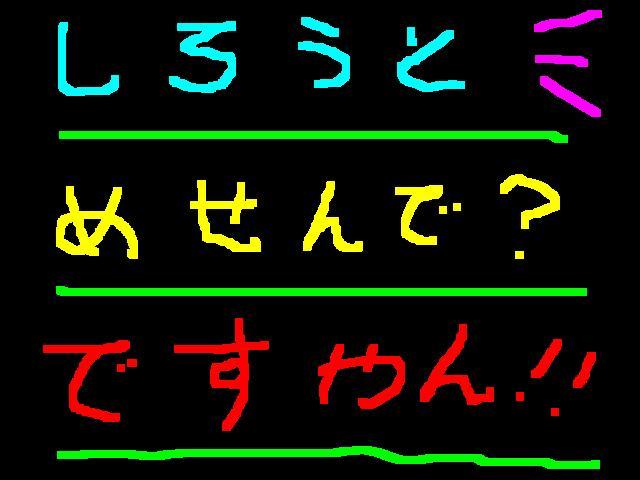 f0056935_16403162.jpg
