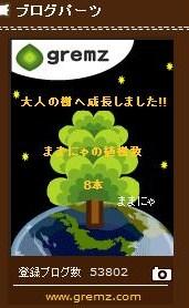 a0087146_9162188.jpg