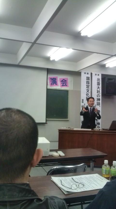 講伝に臨み、講習会に学ぶ。_c0100949_23304977.jpg