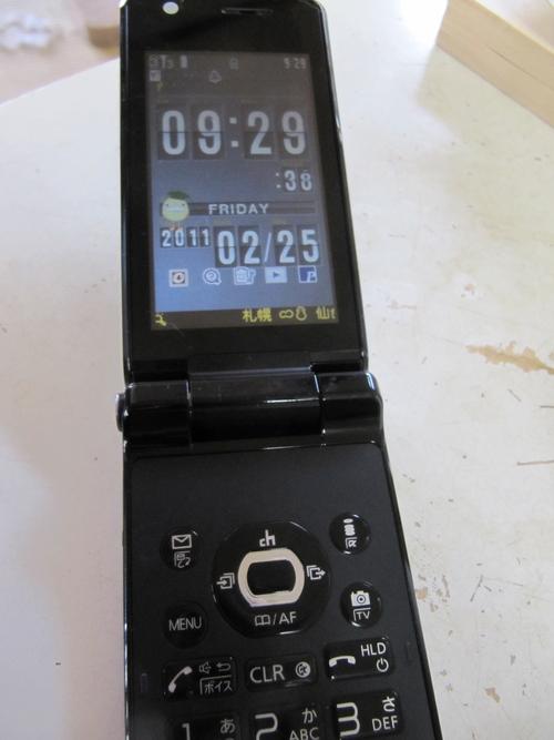 d0154151_13213971.jpg