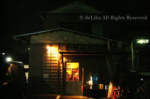 発酵食専門レストラン <豆種菌> で発酵三昧!_c0131054_2128519.jpg