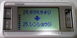 f0065954_17172929.jpg