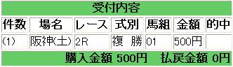 b0045558_2111967.jpg
