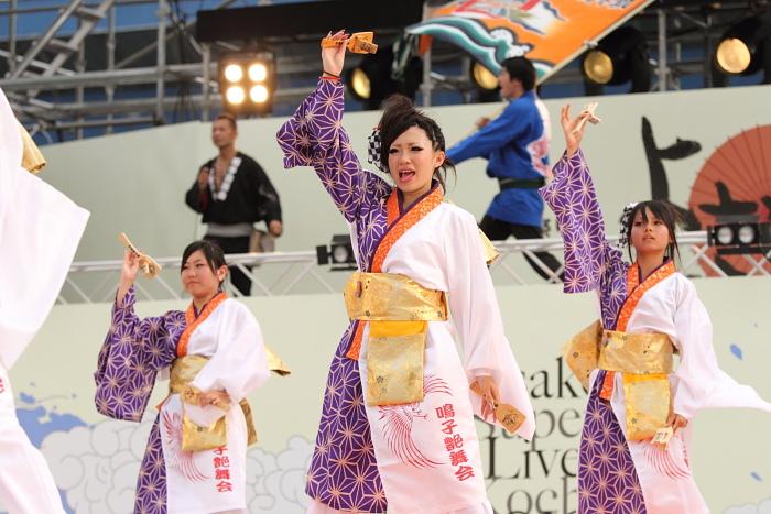 2010年よさこい祭り 全国大会 鳴子艶舞会_a0077663_1313180.jpg