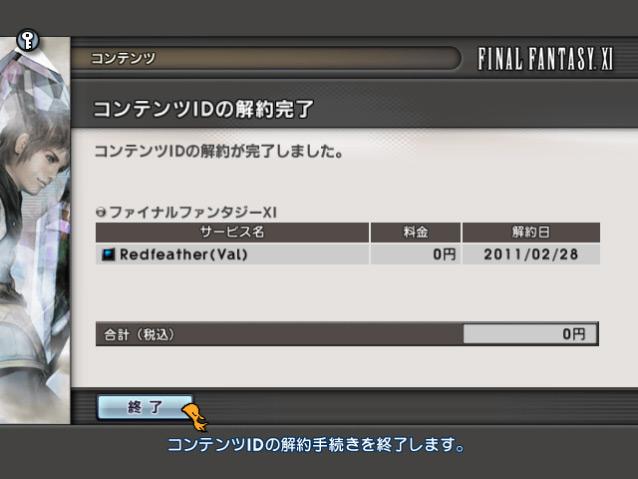 b0005376_23401.jpg