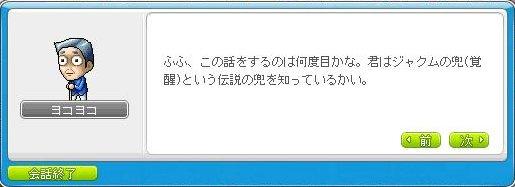 c0030580_1920093.jpg