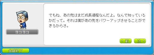 c0030580_19204196.jpg