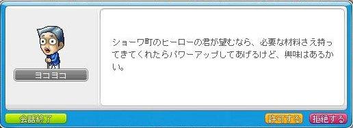 c0030580_1921155.jpg