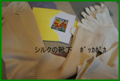 愛がこもったプレゼント_e0236480_2249248.jpg
