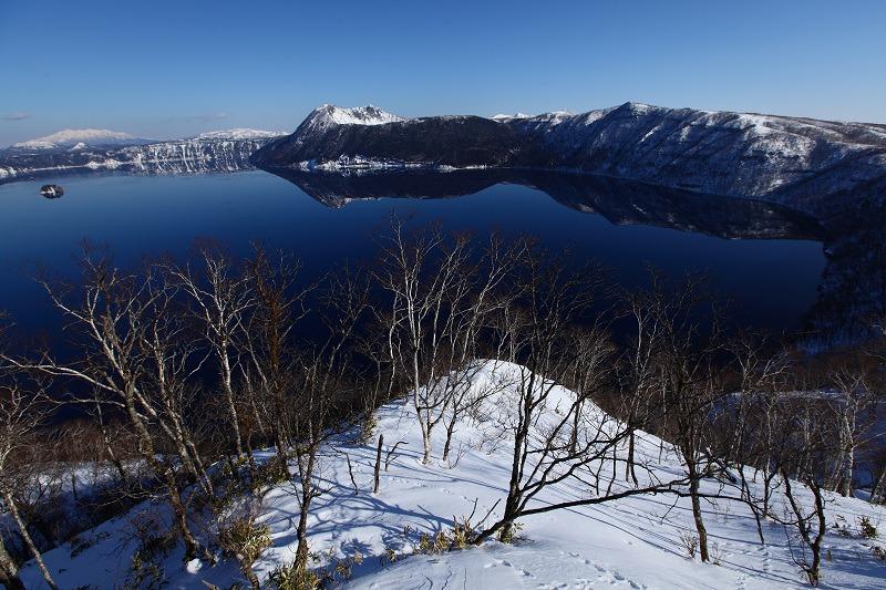 2/3 眼下の絶景 驚愕 真っ青の摩周湖_a0160581_9134244.jpg