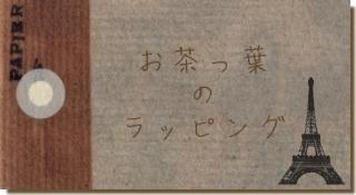 b0155684_19261926.jpg