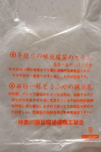f0166084_1047533.jpg