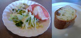 『イタリア厨房 AVANTI』さん_b0142989_22351134.jpg