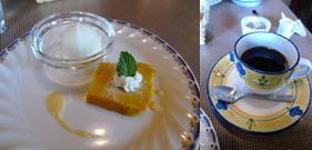 『イタリア厨房 AVANTI』さん_b0142989_22354121.jpg