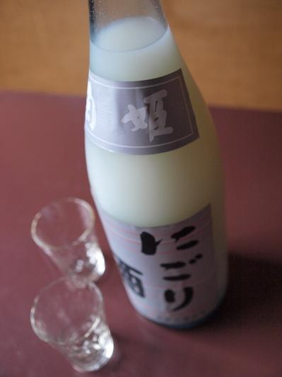にごり酒_f0232994_5421384.jpg
