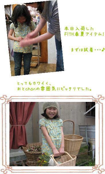 b0153196_1643625.jpg