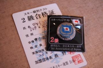 b0076501_18424580.jpg