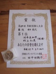 b0128101_10463167.jpg